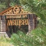 Национальный парк «Мещера» — Владимирская область