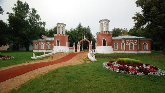 varanconski park